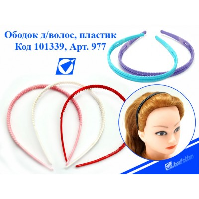 Ободок для волос Витой, пластик, асс 977