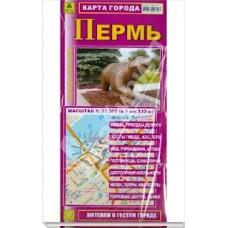 Карта /Пермь. Карта города/ РузКо /0 /0 /50 /0