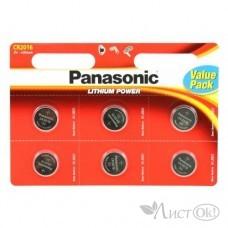 Батарейка 2016 Panasonic Power Cells (6*Bl) (6/120)  цена за 1 шт*000342