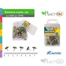 Кнопки канцелярские 50шт. никелированные, металл, пластиковый бокс 107BL J.Otten