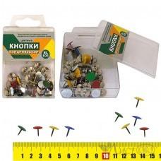 Кнопки канцелярские 50шт. цветные, металл, пластиковый бокс 105BL J.Otten