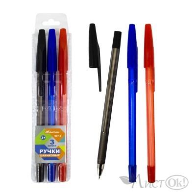 Ручки , цветные 3цв, 0,7*142мм, прозр.корп. 927-3 J.Otten
