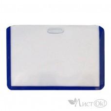 Бейдж горизонт.без шнура,6,5*10см,синяя вставка,пластик 2105-1 J.Otten