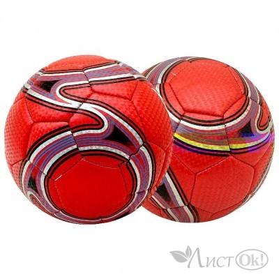 Мяч Гандбольный №2, d-14см, красный, экокожа 2904/1 J.O.