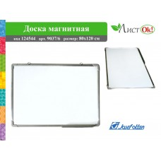 Доска магнитная без подставки 80х120см, для письма маркером 9037/6 J.Otten