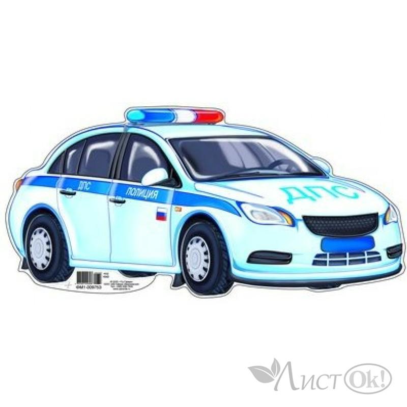 Картинки машины гаи для детей