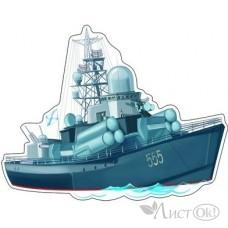 Плакат вырубка Корабль//ФМ1-009358/мини Сфера