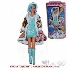 Кукла 29см в коробке 2вида 1002 Susy