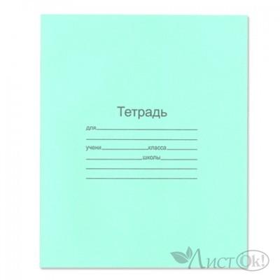 Тетрадь 12л. линейка, писчая №2 Краснокамск