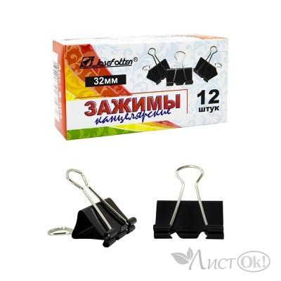 Зажим для бумаг 32мм, чёрный, 250мк В-003 J.Otten