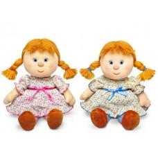 Кукла Маруся муз. 26,5см (54ш/к) 8061C Lava