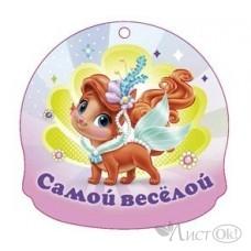 Медаль Самой веселой/Дисней/5-04-0211/ Миленд /1 /20 /1360 /0