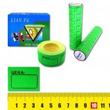 Ценники 5214-1 , 26х36мм, 200шт, салатовые J.O. /8 /80 /800
