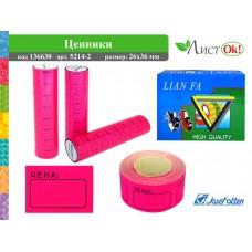Ценники 5214-2 , 26х36мм, 200шт, розовые J.O. /8 /80 /800