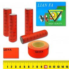 Ценники ,26х36мм, 200шт, без рамки, красный 5217-1 J.O.