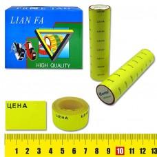 Ценники ,26х36мм, 200шт, без рамки, желтый 5217-2 J.O.