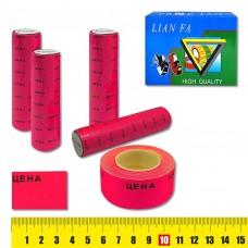 Ценники ,26х36мм, 200шт, без рамки, розовый 5217-3 J.O.