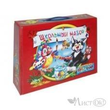 Коробка Первоклассника красная с пласт. ручками, М-775