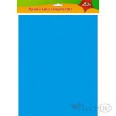 Фоамиран лист 500*700мм 0,7мм Голубой ПЭТ С2926-01 Апплика
