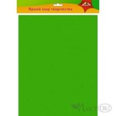 Фоамиран лист 500*700мм 0,7мм Зеленый ПЭТ С2926-02 Апплика