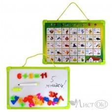 Доска детская 20х30см, магнитно-маркерная с алфавитом+магниты-цифры+маркер,ассорти 7257-20х30