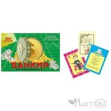 Игра карточная