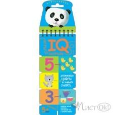 Игра со шнурком IQ Запоминаем цифры и учимся считать Россия /25659/ АйрПресс /1 /0 /40 /0
