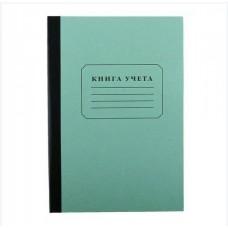 Книга учета 96л. К-05 клетка, 55 гр/м2, карт.обл. 7БЦ, блок №1, зеленая обложка Краснокамск