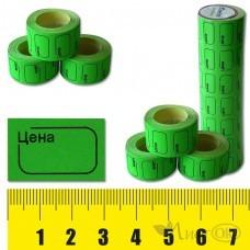 Ценники ,20х30мм, 280шт, зелёные LF700 J.O.