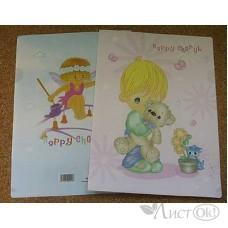 Папка /J.Otten/ 501-PP-WJ Счастливые дети, цвет. пластик. /4 /0 /1440 /0