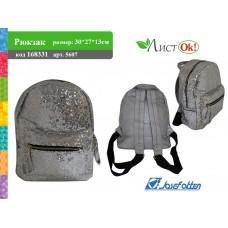 Рюкзак 5607
