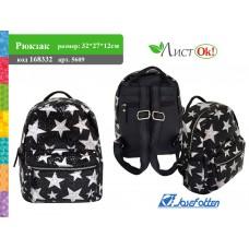 Рюкзак 5609