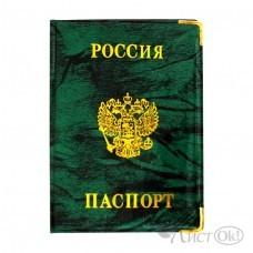 Обложка для паспорта 1000/А