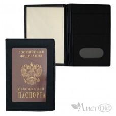 Обложка для паспорта 1002 с окошком, ПУ, чёрная J.Otten /12 /0 /600 /0