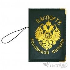 Обложка д/паспорта 1022