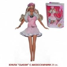 Кукла 29см с аксес. в коробке 1006 Susy