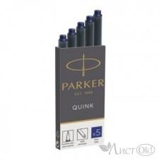 Картридж с синими чернилами для перьевых ручек Parker, Cartridge Quink Z11(цена за 1шт.) 1950384 Parker