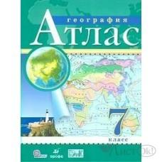 Атлас ДФ География 7 кл. /ФГОС/953830 Дрофа