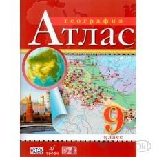 Атлас ДФ География 9 кл. /ФГОС/1041365 Дрофа