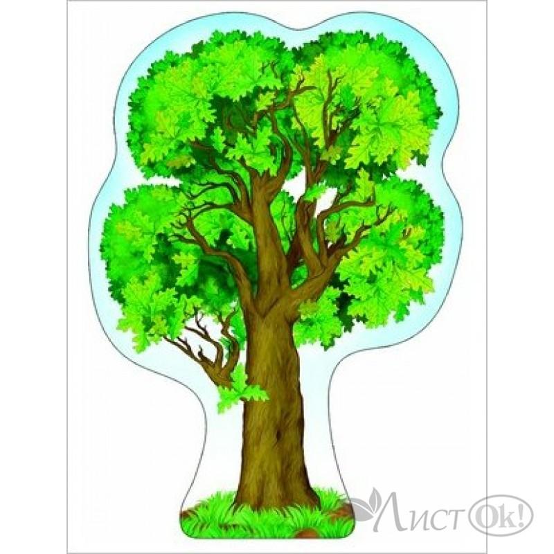 дерево картинка для занятия