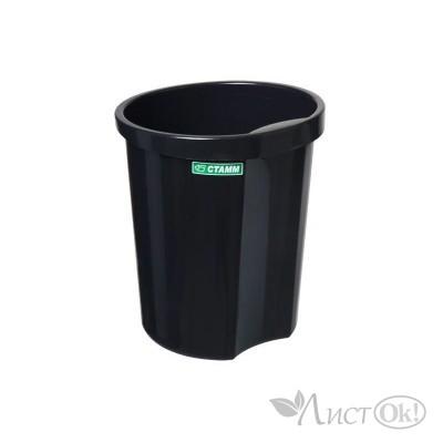 Корзина для бумаг черная, сплошная, 12л КР11 Стамм