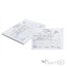 Бланк -книжка Приходно-кассовый ордер А5 100 л газетка. 4613/130004