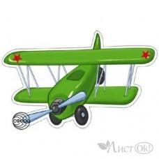 Плакат вырубка Самолетик//ФМ-10364/мини Сфера