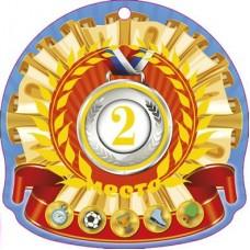 Медаль . 2 место//5-06-0113/ Миленд /0 /0 /20 /0