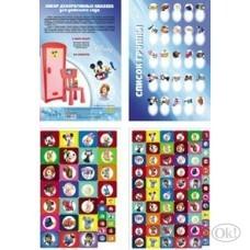Набор 9-77-0001 наклеек для детского сада