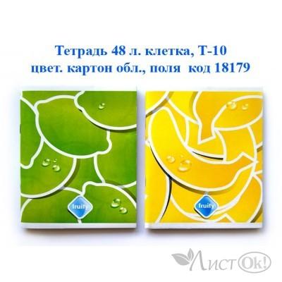 Тетрадь 48 л. клетка скр. Т-10, блок №2, цвет.обложка, поля Краснокамск