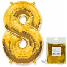 Шарик воздушный фольгированный Цифра. 8. золото в упаковке / Eight (цена за 1шт) (И 40''/102 см) 901768O-P FLEX METAL