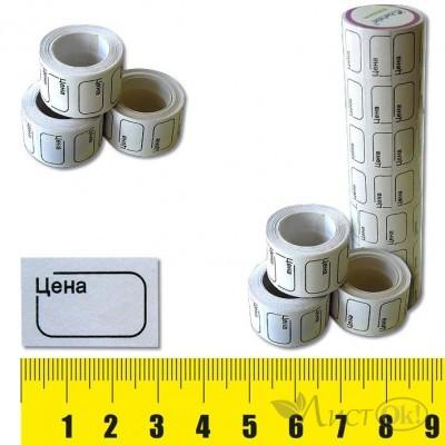 Ценники LF700 , 20х30мм, (280шт.), белые J.O. /7 /140 /1400 /0