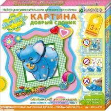 Набор для творчества Аппликация Картина Добрый слоник АБ 20-005 / Клевер