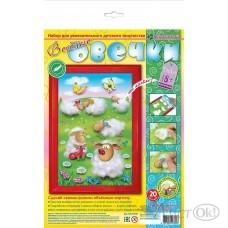 Набор для творчества Аппликация Картина Веселые овечки АБ 24-503 / Клевер